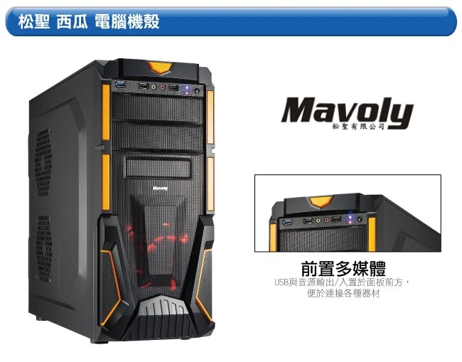 技嘉A320平台[虎鯨弓兵]R3四核GTX1660獨顯電腦