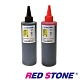 RED STONE for HP連續供墨填充墨水250CC(黑+紅) product thumbnail 1