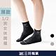襪.襪子 三花SunFlower1/2男女適用休閒襪(薄款) product thumbnail 1