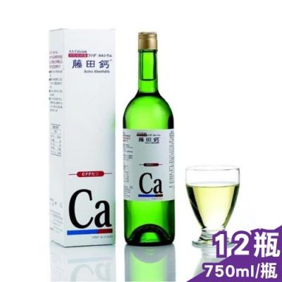 (12入組) 藤田鈣液劑 750mlx12瓶
