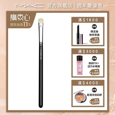 【官方直營】MAC #239專業彩妝刷