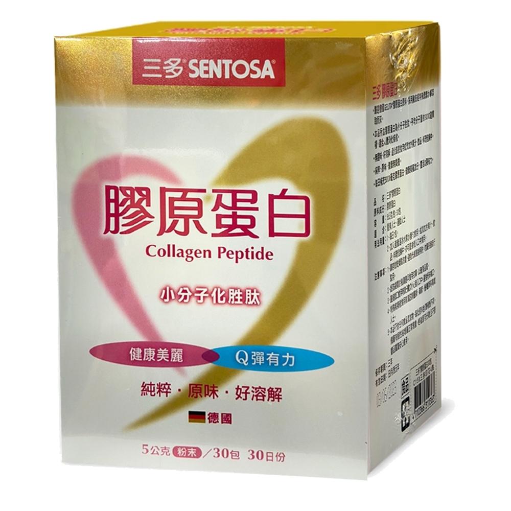 三多 小分子胜肽膠原蛋白(5g*30包/盒)