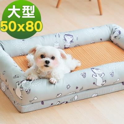 奶油獅 涼夏好眠-台灣製造森林野餐-寵物透氣紙纖涼蓆記憶床墊-大50*80cm(10-25kg適用)-灰