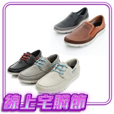 LA NEW 真皮帆船鞋 套入式休閒鞋(男/5款)