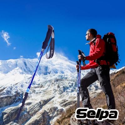 韓國SELPA 赤焰登山杖(三色任選)