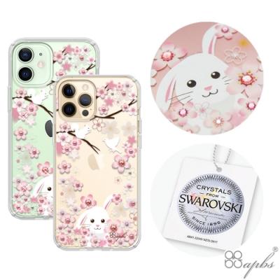 apbs iPhone 12全系列 輕薄軍規防摔施華彩鑽手機殼-櫻花兔