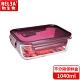 RELEA物生物 耐熱玻璃可微波密封保鮮盒1040ML-紫蓋(快) product thumbnail 1