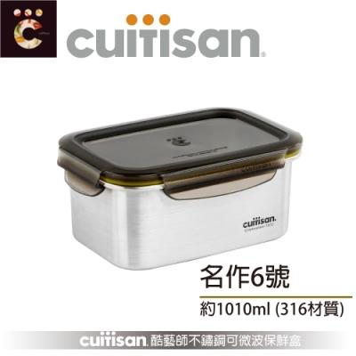 酷藝師 Cuitisan 不鏽鋼保鮮盒 名作系列-方形6號1010ML