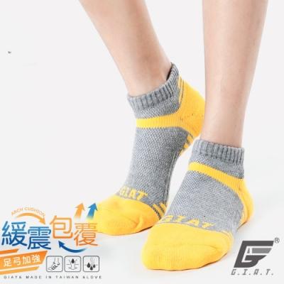 GIAT台灣製類繃萊卡運動機能襪(男女適穿/能量黃)