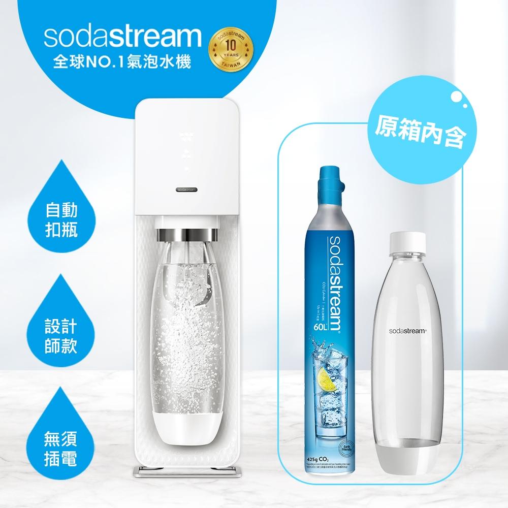 SodaStream SOURCE氣泡水機(白)