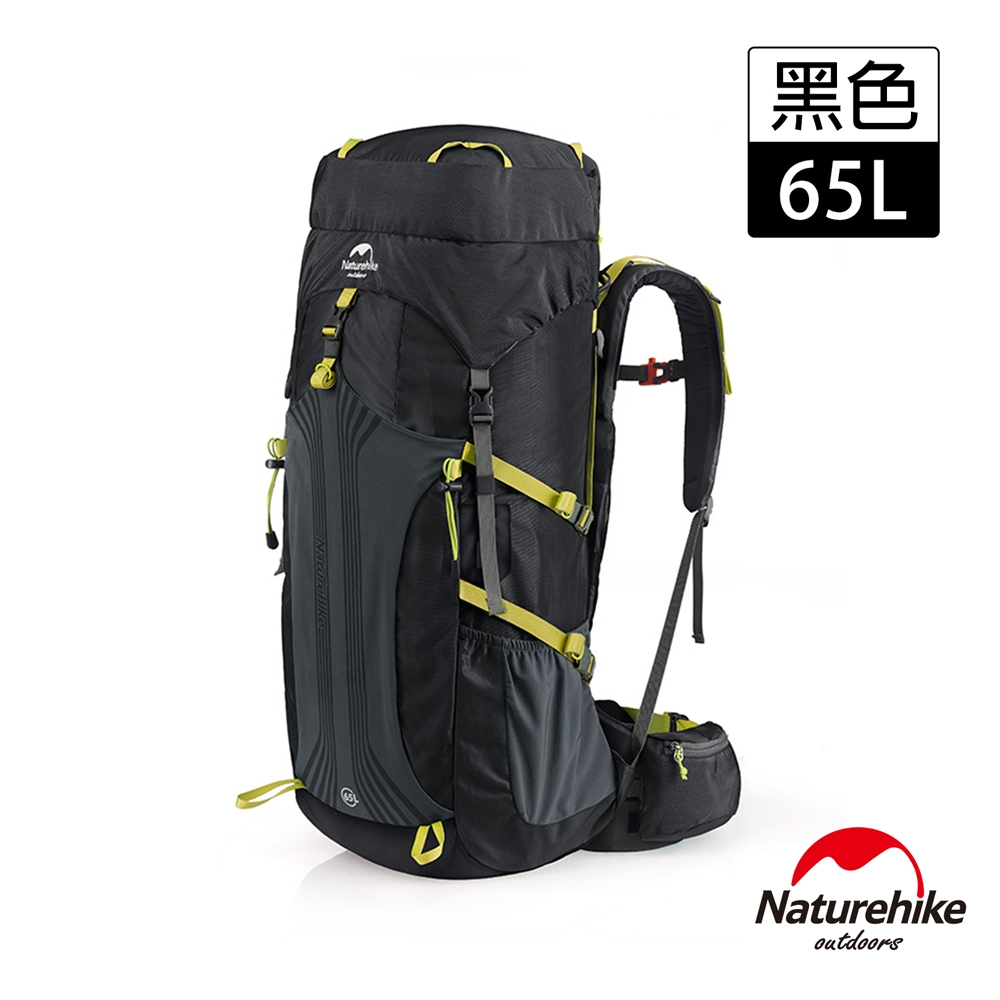 Naturehike 65+5L 云徑重裝登山後背包 自助旅行包 黑色-急