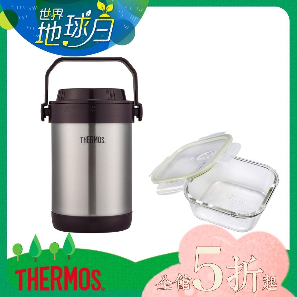 [送玻璃保鮮盒0.8L] THERMOS 膳魔師不鏽鋼真空燜燒提鍋1.5L(RPF-20-BKC)