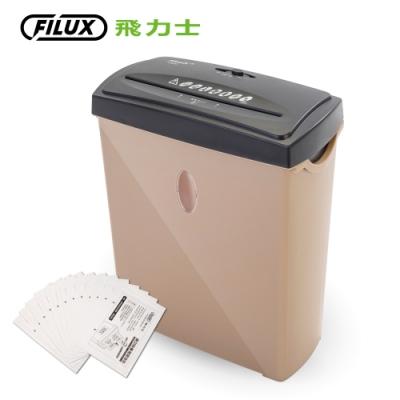 【原廠 FILUX 飛力士】短碎狀專業碎紙機 CB-50 機體一年保固(家用小型辦公推薦)