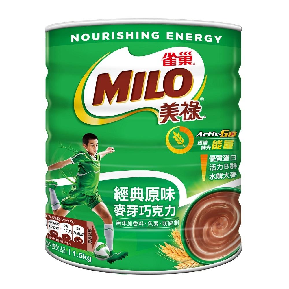 雀巢 美祿經典原味巧克力麥芽(1.5kg)
