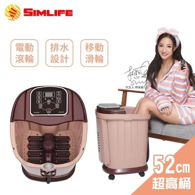 【SimLife】至尊招待所專用高桶電動腳底滾輪超強SPA按摩機