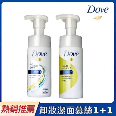 【1+1超值組】DOVE 多芬卸妝慕絲 & Pond s 旁氏卸妝油