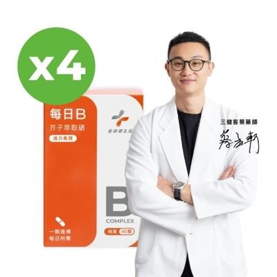 【藥師健生活】活力長效緩式B群+硒 4入(180顆)