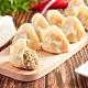 台北士東市場123水餃 高麗菜豬肉水餃(10顆/盒) product thumbnail 1