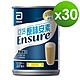 亞培 安素原味不甜 237ml x 30入 product thumbnail 2