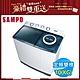 【福利品】SAMPO聲寶 10KG 定頻雙槽洗衣機 ES-1000T product thumbnail 1