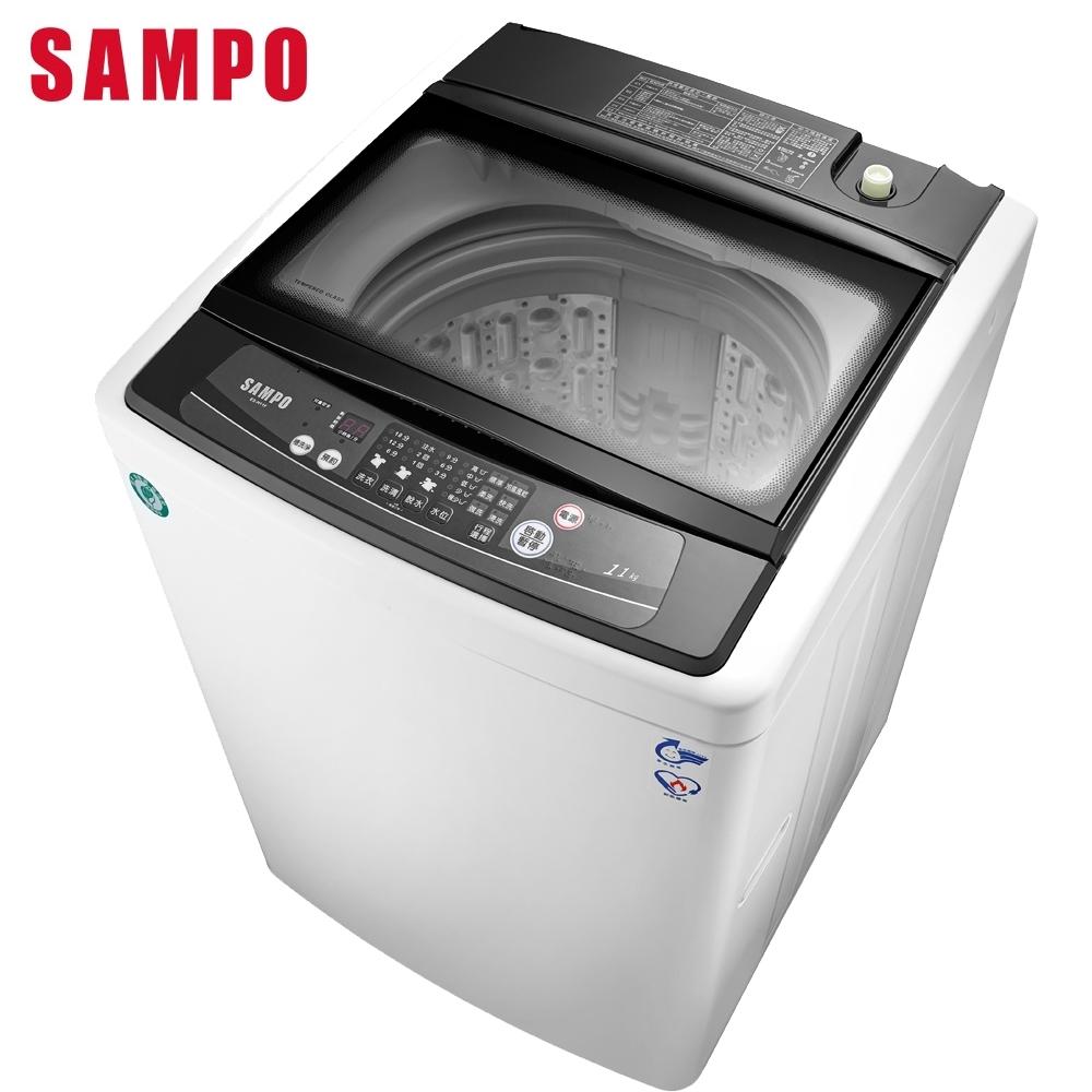 【福利品】SAMPO聲寶 11KG 定頻直立式洗衣機 ES-H11F(W1)