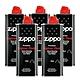 【ZIPPO】原廠專用打火機補充油~5罐優惠組合 product thumbnail 1