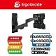 ErgoGrade 22吋~52吋超薄雙臂拉伸式電視壁掛架(EGAE222) product thumbnail 1