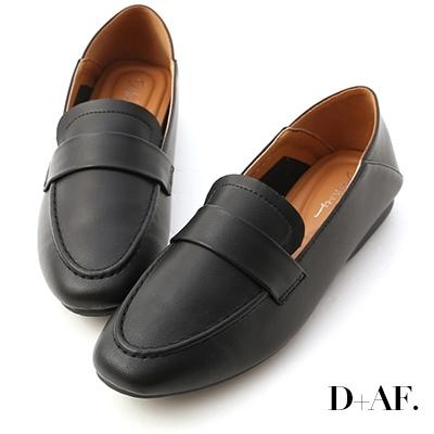 D+AF 百搭輕便.超軟Q可後踩樂福鞋*黑