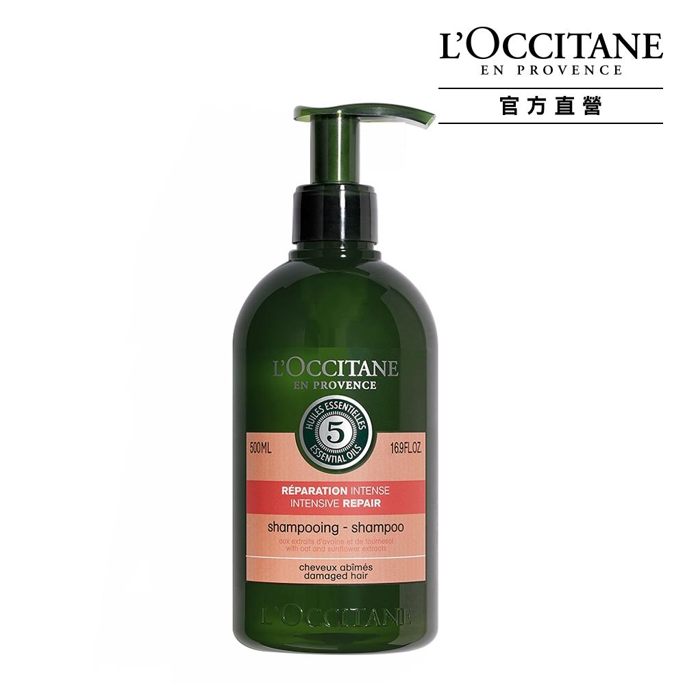 L'OCCITANE歐舒丹 草本修護洗髮乳500ml