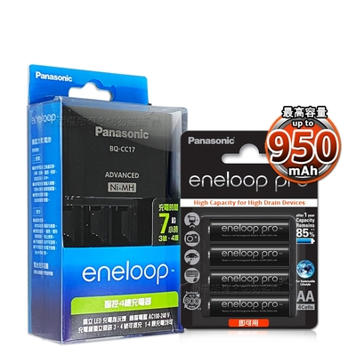 國際牌 智控型4槽 低自放充電器+黑鑽款 950mAh 低自放4號充電電池(4顆入)