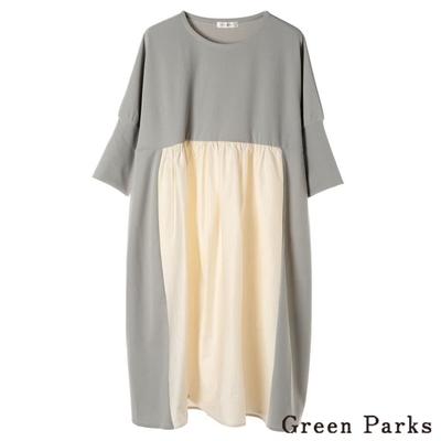 Green Parks 特色異素材拼接抓褶洋裝