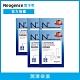 Neogence霓淨思 N3神經醯胺潤澤保濕面膜5入組(共30片) product thumbnail 2