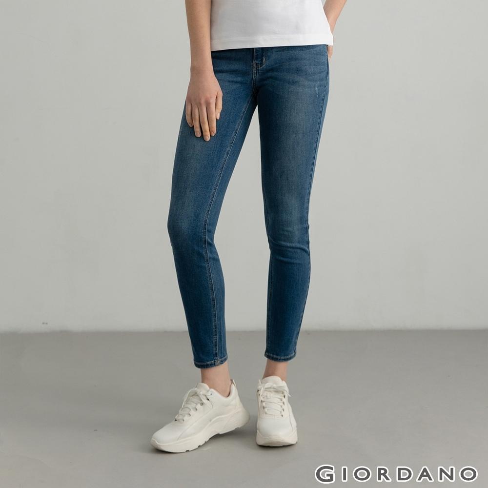 GIORDANO  女裝超彈力窄管牛仔褲 - 62 靛藍