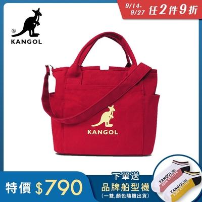 KANGOL 韓版玩色-帆布手提/斜背托特包-棗紅 KGC1216