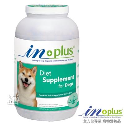 IN-PLUS 贏 犬用 超濃縮卵磷脂 6.75磅