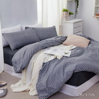 DUYAN竹漾 MIT 舒柔棉-單人床包枕套兩件組-跳格子