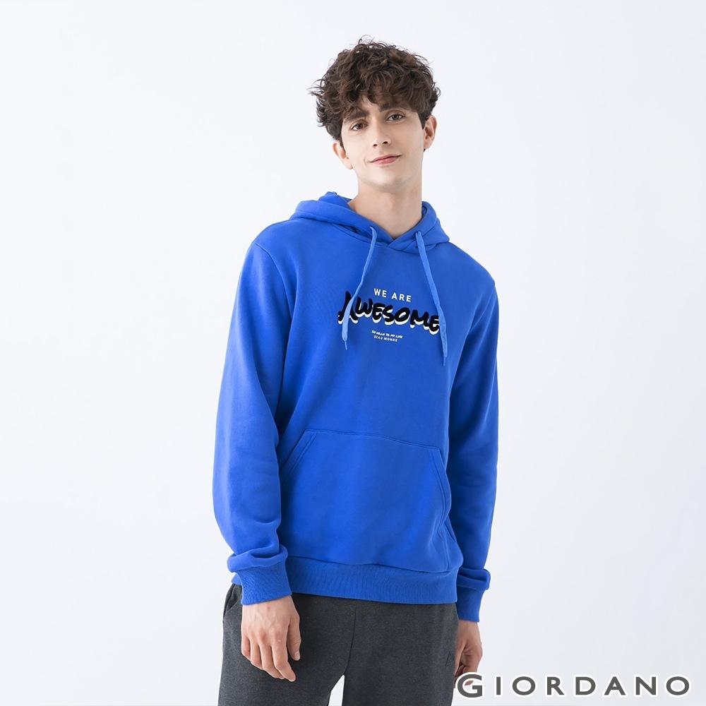 GIORDANO  男裝MY LIFE連帽T恤 - 11 星雲藍