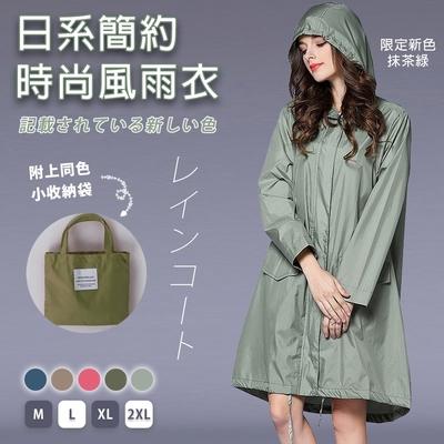 【KD】時尚防潑水晴雨兩用風衣風雨衣(KD-203)
