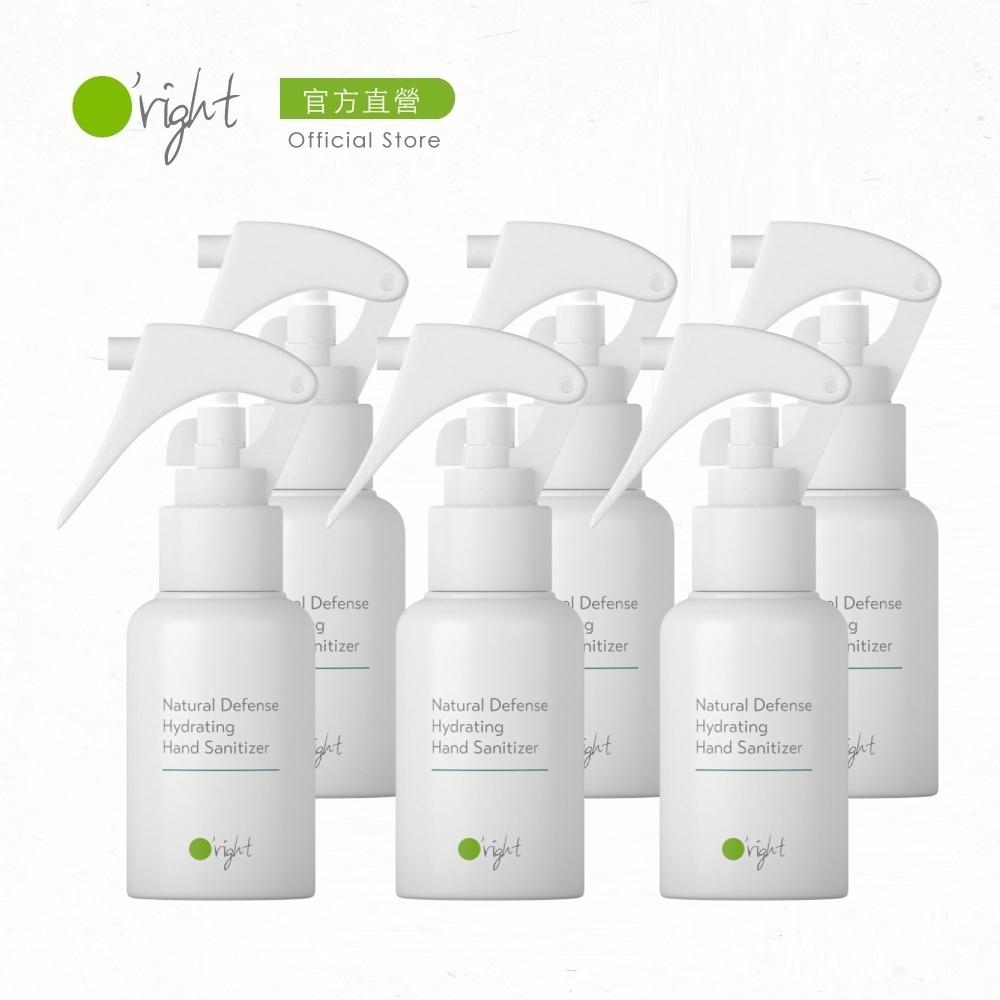O'right 歐萊德頂級防護保濕乾洗噴霧 乾洗手 50ml 六入組 含75%酒精