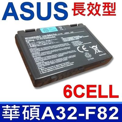 ASUS A32-F82 高品質 電池 A32-F52 K40 K40IJ K40AB K40AC K40AD K40AE K40AF K40C K40E K40ID K40IE K40U K40IL