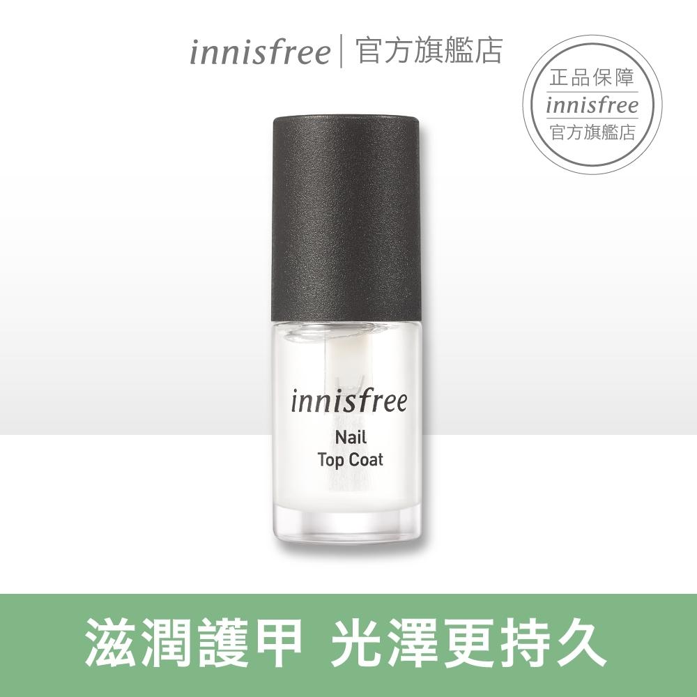 innisfree 妝自然亮澤定色護甲油 6ml