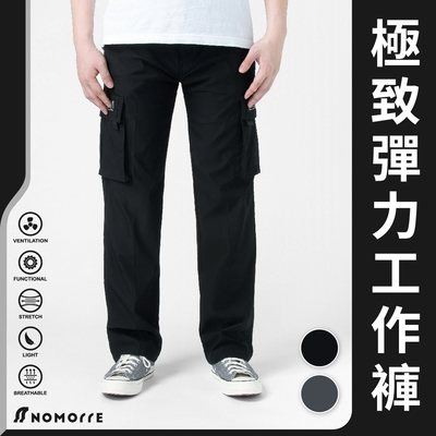 NoMorre 極致彈性輕薄多袋直筒工作褲-(2色)