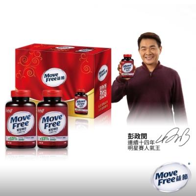 Schiff-Move Free益節葡萄糖胺錠禮盒(150錠X2瓶)