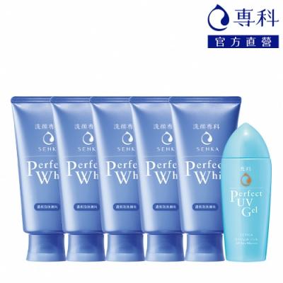 (6入組)專科 洗顏專科 超微米洗顏防曬