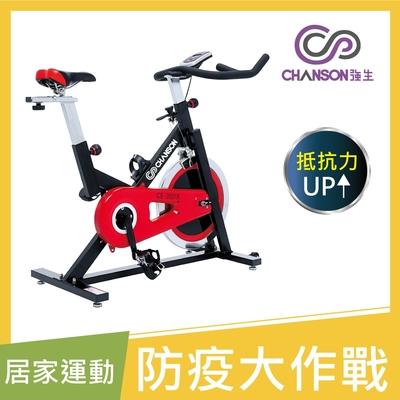 【強生Chanson】CS-3001R 飛輪健身車