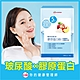 UDR專利特潤HA膠原蛋白粉x2盒 product thumbnail 1