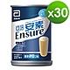 亞培 安素香草少甜口味網購限定(237ml x30入) product thumbnail 2