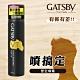 GATSBY 塑定噴霧(蓬鬆系)270ml product thumbnail 2