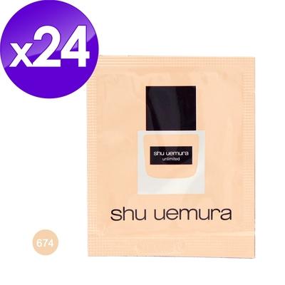 (即期品)shu uemura植村秀 無極限超時輕粉底1ml*24#674(效期至2022年02月)