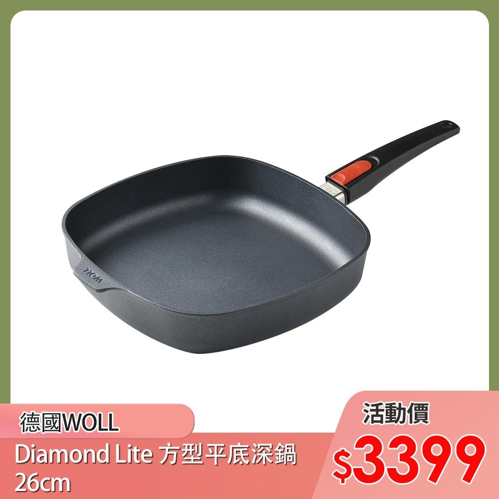 德國Woll Diamond Lite 輕量鑽石 方形平底不沾鍋 26cm 1626DPS 電磁爐不可用